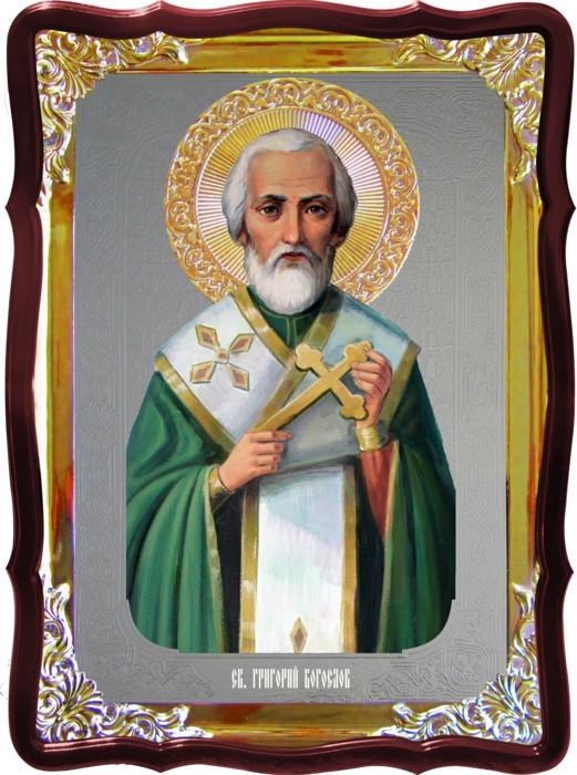 Икона Григорий Богослов и другие иконы святых мучеников