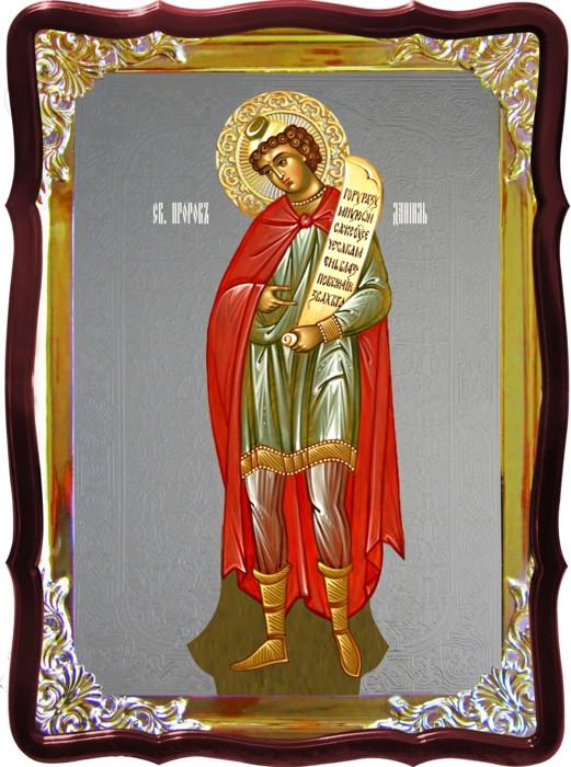 Православная икона Даниил пророк для храма