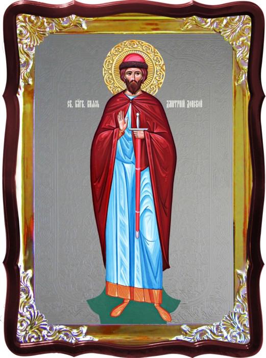 Икона православной церкви - Дмитрий Донской для храма