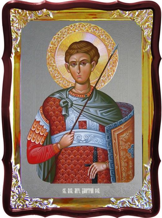 Икона Дмитрий Солунский для дома или храма