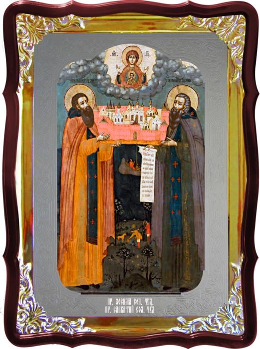 Православная икона Зосима и Савватий для дома или храма