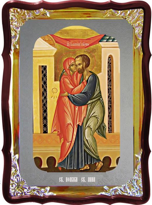 Икона Св. Иоаким и Анна на православном сайте