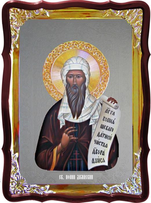 Икона Иоанн дамаскин для православного монастыря