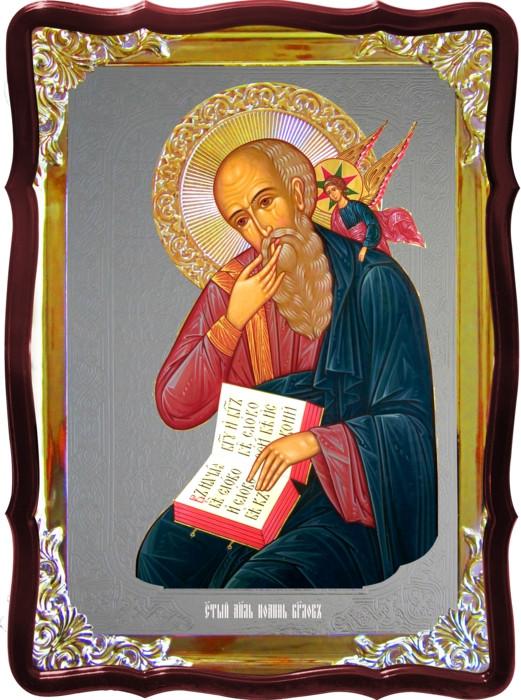 Икона православной церкви - Иоанн Богослов для храма
