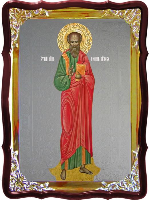 Икона Иоанн Богослов на православном сайте