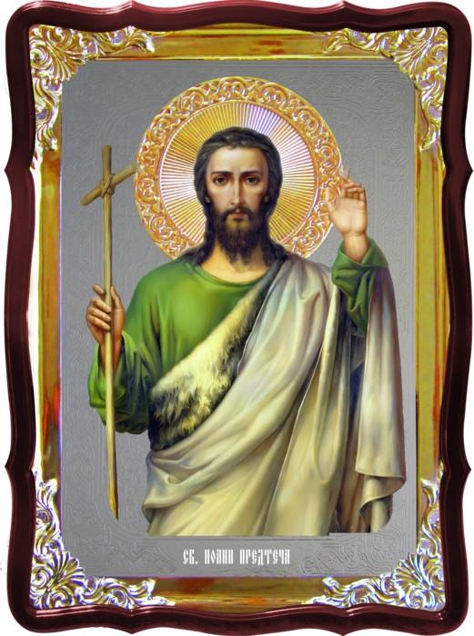 Православная икона Иоанн предтеча на заказ