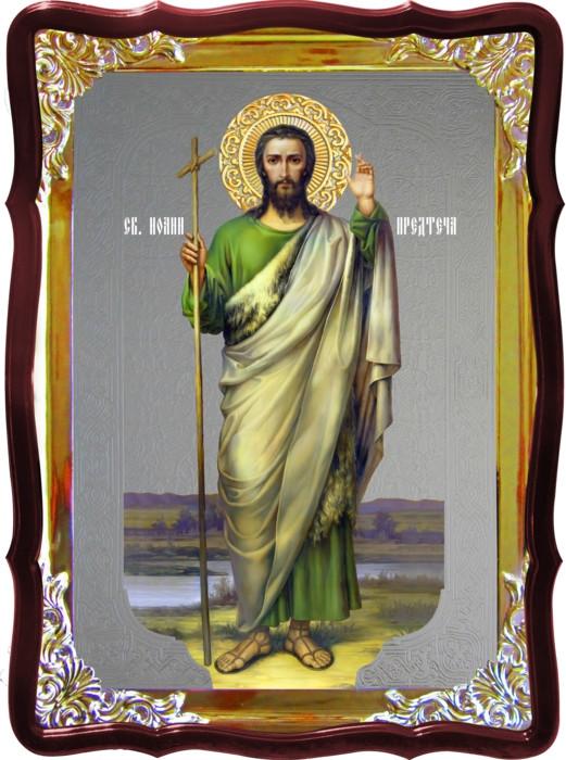 Икона Иоанн Предтеча в православной лавке