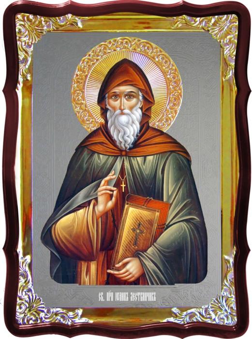 Церковная икона Иоанн лествичник для храма