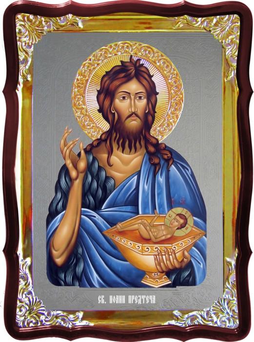 Икона православной церкви - Иоанн предтеча с чашей