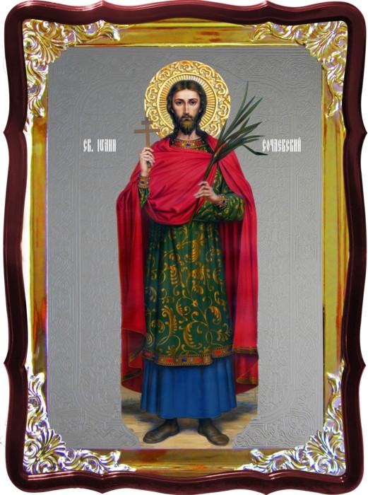 Икона Иоанна Сочавского ростовая для храма