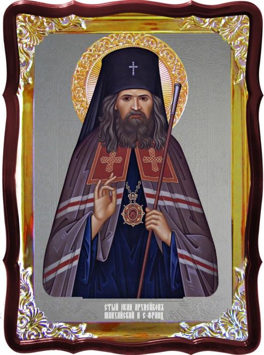 Икона святого Иоанн Шанхайский Сан-Францисский