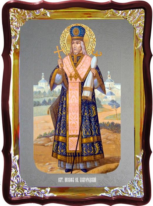 Икона Иоасаф Белгородский и её значение для людей