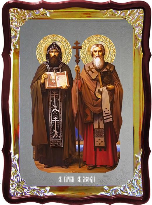 Икона Кирилл и Мефодий в каталоге икон