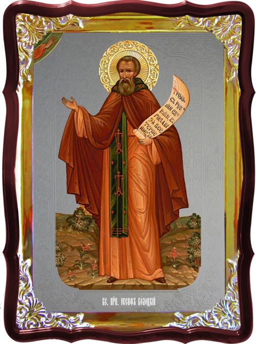 Икона православной церкви - Иосиф Волоцкий в нашем каталоге