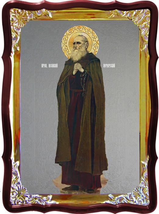 Икона Исаакий Печерский для церкви