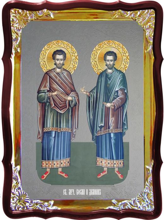 Икона Косьма и Дамиан в серебре на заказ в лавке