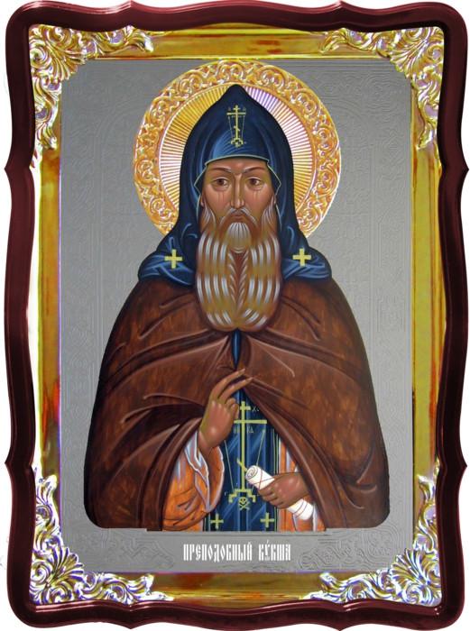 Православная икона Кукша одесский для православной церкви