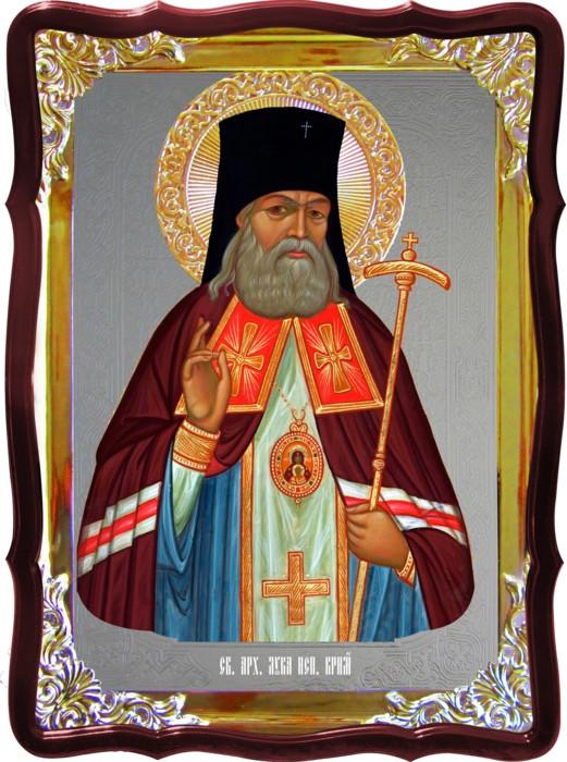 Икона Лука Крымский для дома или храма