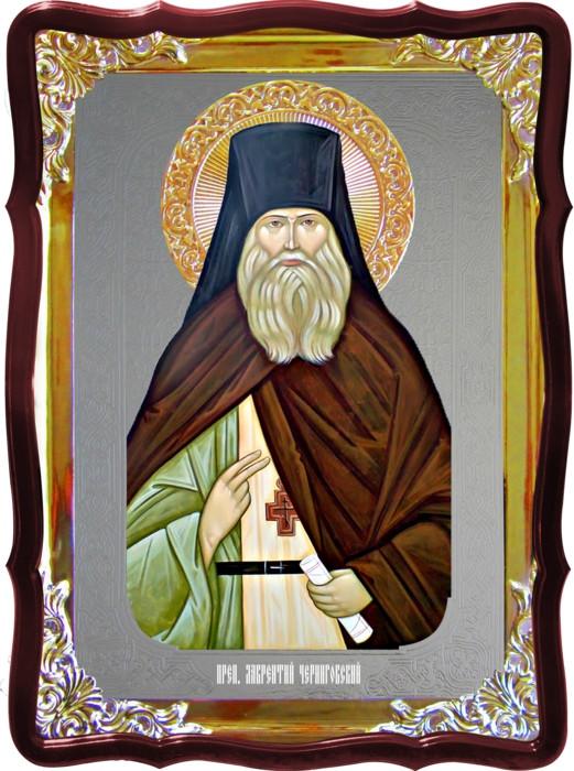 Икона православной церкви - Лаврентий Черниговский для храмов