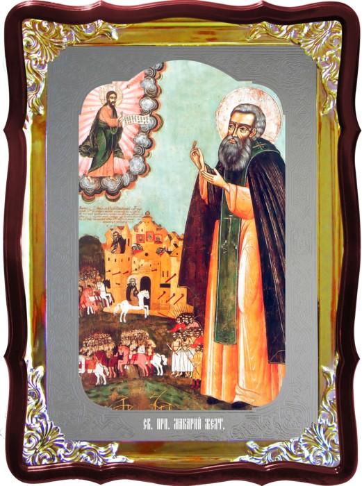 Церковная икона Макарий Желтоводский для дома или храма