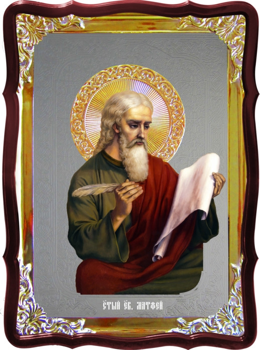 Икона православной церкви - Матфей евангелист для храма