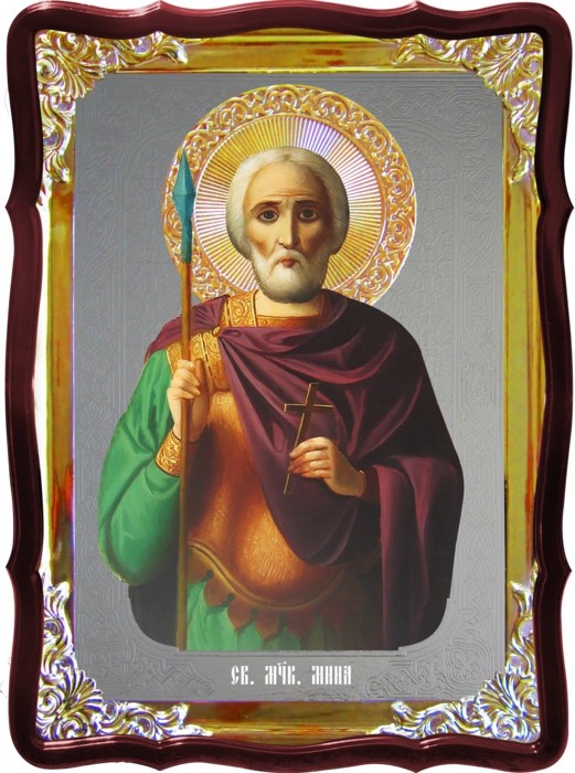 Икона Святой Мина  для дома или храма