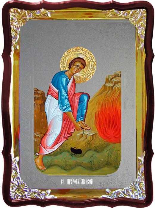 Икона Моисей  святой покровитель