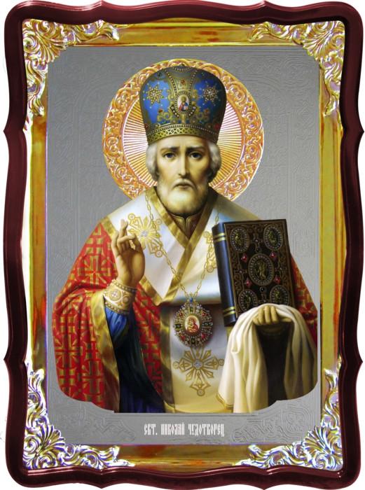 Икона Святого Николая  для дома или храма