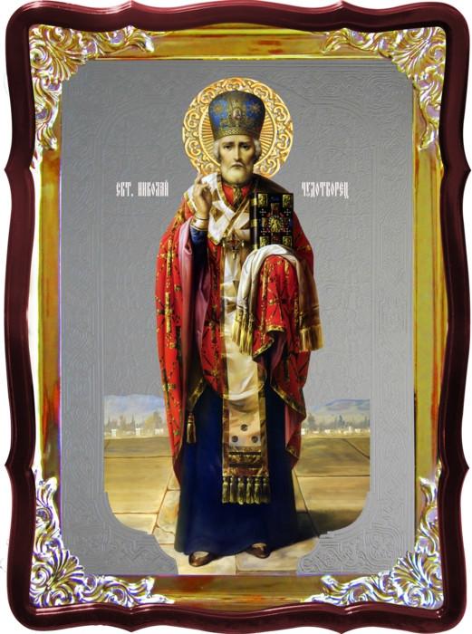 Икона Николай в митре для дома или храма