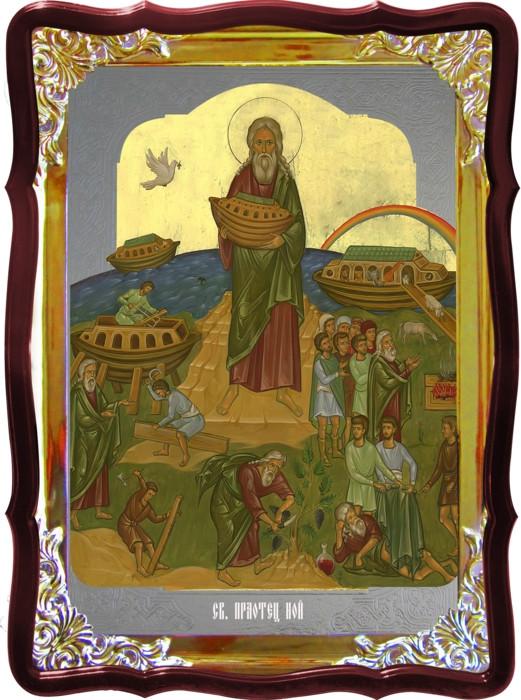 Икона Ной праотец для храма
