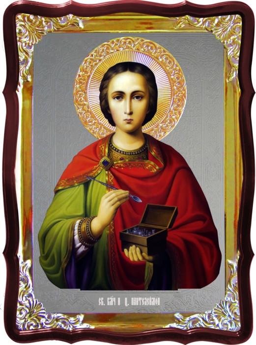 Икона православного святого Пантелеймона  для храма