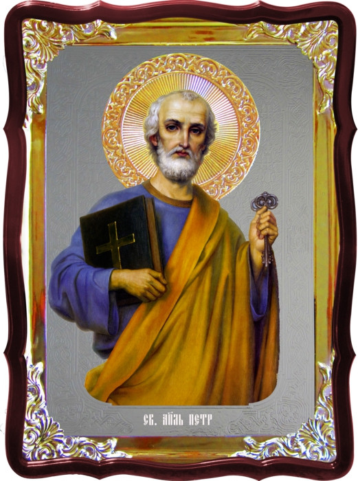 Икона Святого Петра  для дома или храма