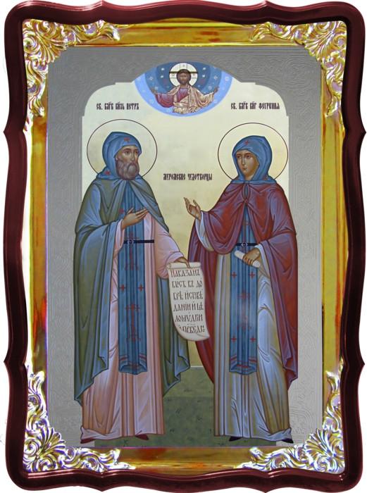 Икона православной церкви - Петр и Феврония  для дома или храма