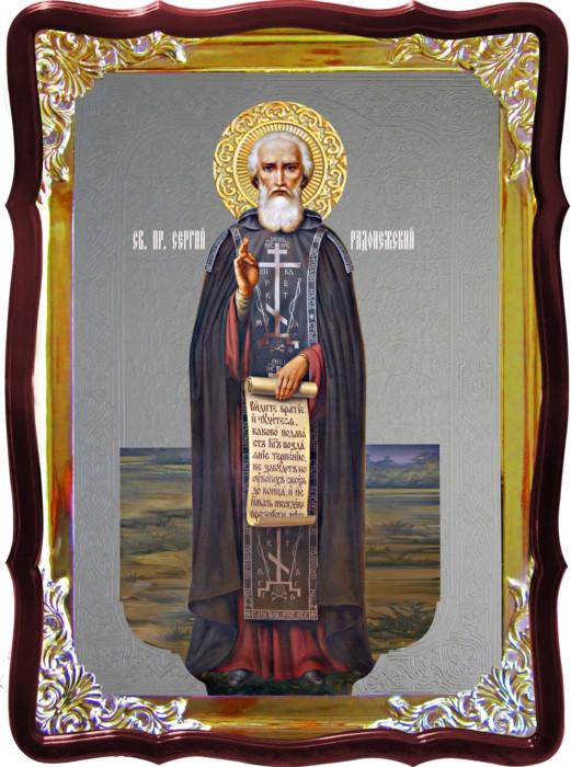 Церковная икона Св. Сергий ростовая заказать в интернет магазине