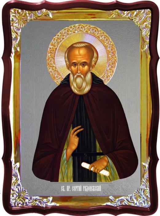 Икона Св. Сергия Радонежского для храма