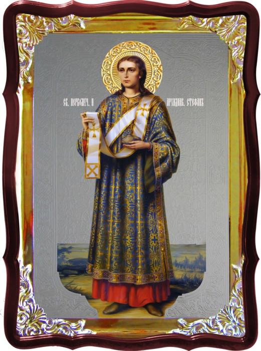 Православная икона Стефан архидиакон для церкви