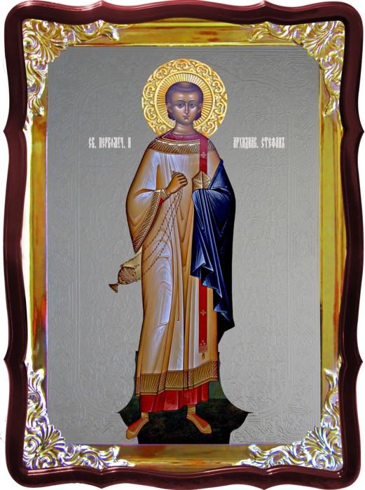 Икона Стефан архидиакон (виз.) для храма