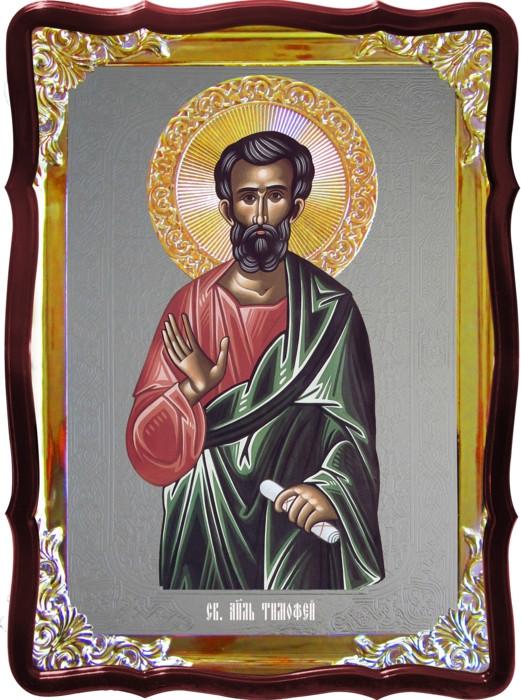Икона Тимофей апостол храмовая