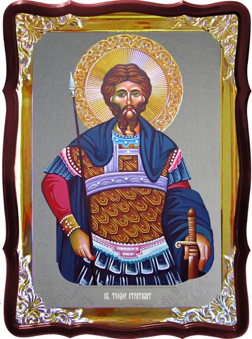 Икона православная Теодор Стратилат для церкви
