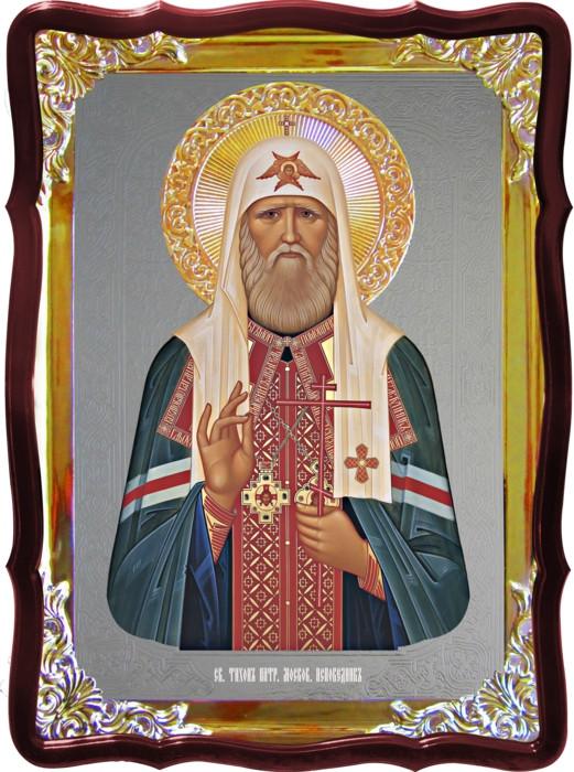 Церковная икона Тихон патриарх Московский в каталоге икон