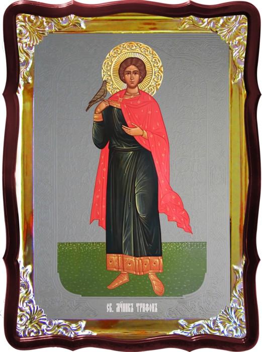Православная икона Трифона на заказ в лавке