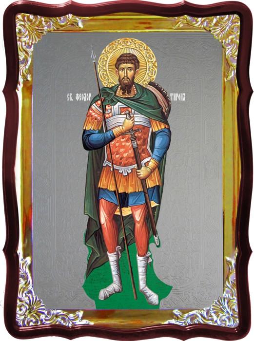 Икона Св. Феодора Тирона для храма