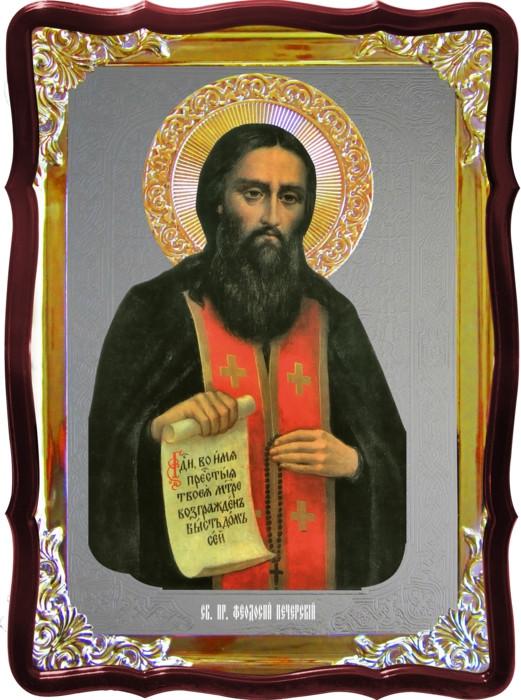 Икона Феодосий Печерский для церкви