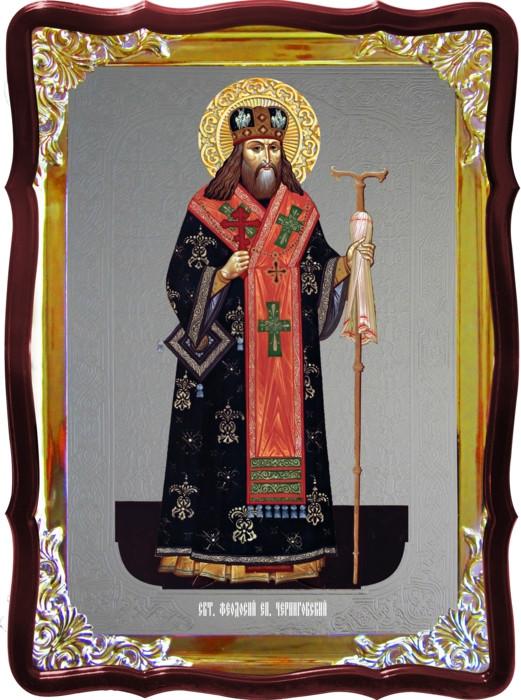 Икона православного святого Феодосия Черниговского для храма