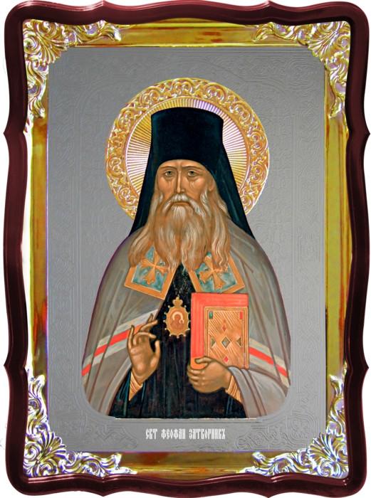 Икона Феофан затворник для дома или храма