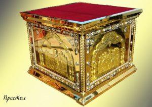Облачение престола из нитрид титана (булат)