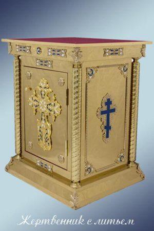 Жертвенник из нитрид титана с дверцей и крестами