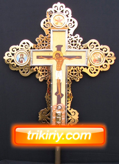 Запрестольный большой латунный крест (двусторонний)