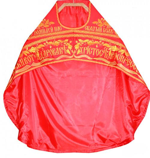 Красное облачение для священников