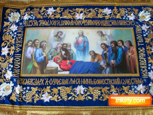 Плащаница Богородицы с предстоящими (икона литография)